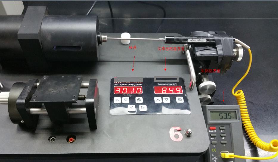 旋转滴界面张力仪TX500C