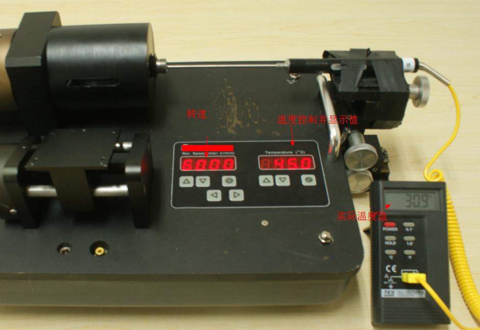 旋转滴界面张力仪测试温度实验