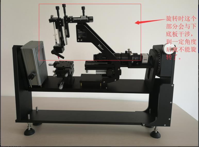 接触角测量仪滚动角平台